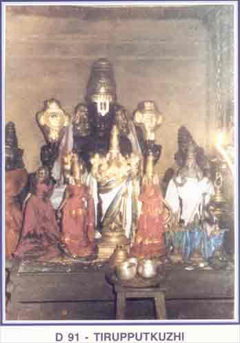 Thirupputkuzhi