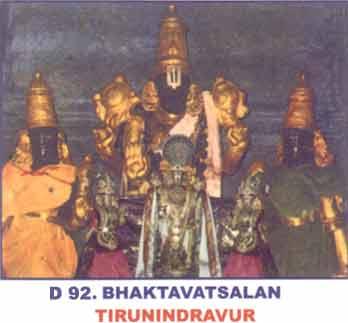 Thirunindravur